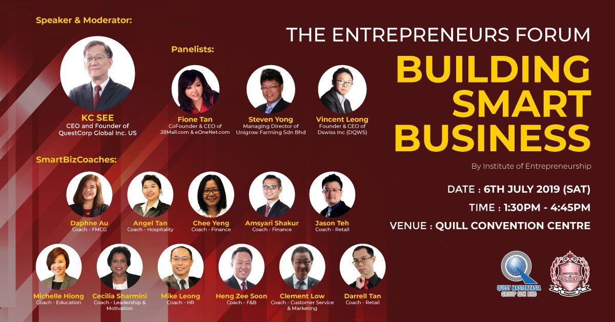 The Entrepreneurs Forum